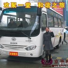 假期游玩旅游租车商务用车包车服务就来京源