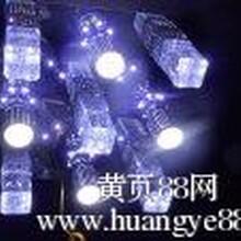 供应灯饰现代简约LED水晶灯LED吸顶灯餐厅灯客厅灯卧室灯具