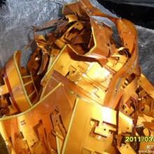 烟台镀金PCB回收烟台手机配件回收烟台镀金电子回收烟台含钯铂电子回收