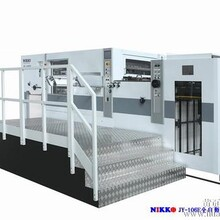 自动模切机厂家价格-科印包装印刷机械公司