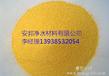 哪里有便宜的聚合氯化铝阿泰勒聚合氯化铝价格PAC净水剂