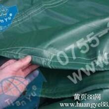 莱阳蓬布厂pvc涂层防水布/防雨油布