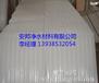 杭州AB耐久性塑料蜂窝斜管填料的发展应用
