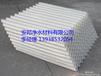 主打产品--安邦推出六角蜂窝斜管填料使用范围