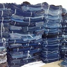 长期高价回收各类库存服装尾货回收库存牛仔裤收购库存牛仔裤