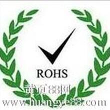 无线扩音机SRRC认证找党小姐