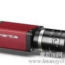 供应成都AVT工业相机