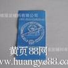 杭州市哪里有提供性价比高的杭州织唛杭州织唛印唛无纺布洗水唛