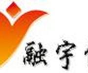 天津办理天津小微企业贷款所需条件图片