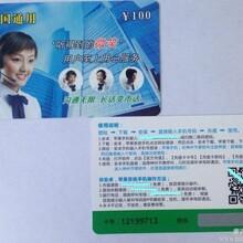 优质产品网络充值卡深圳最大网络卡批发商全国通用品牌保证