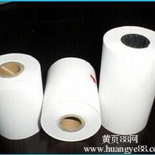 深圳热敏传真纸热敏记录纸热敏复印纸