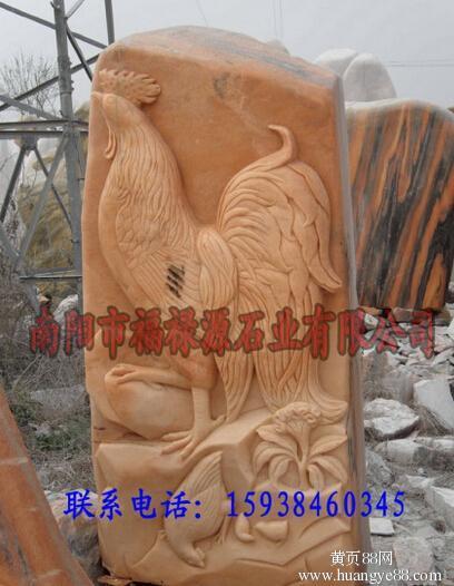 河南南阳镇平晚霞红石雕做的好的有哪家