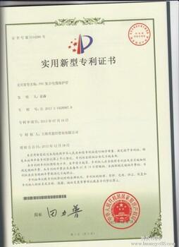 北京市申请实用新型专利有奖励和资助吗,北京市各区资助多少钱?