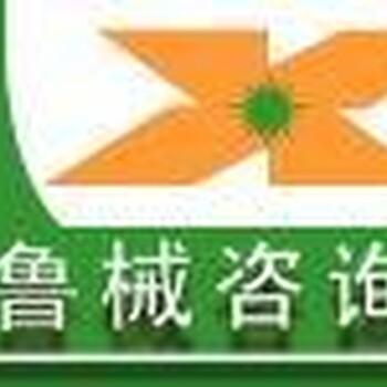 济宁医械注册证