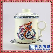 骨质瓷陶瓷茶杯复古手工青花瓷茶杯