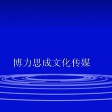 北京星空幻想演出,北京星空畅想演出,北京最新演出节目