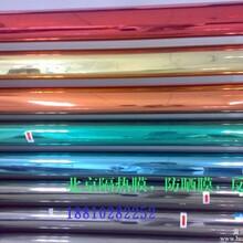 北京居家阳台玻璃贴膜阳光房玻璃贴隔热膜