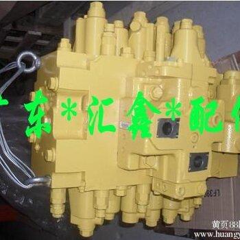 【小松纯正配件价格_小松240-8挖掘机分配阀总成_小松挖掘机配件图
