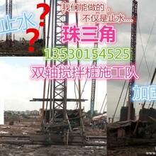肇庆市软基处理打桩队高要打桩施工队肇庆端州基坑围护止水旋喷桩施工队图片