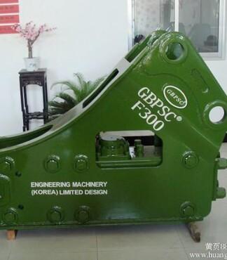 挖掘机破碎锤F300液压破碎器 -破碎锤