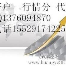 深圳石油化工交易所供应商