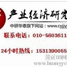 中国金属工艺品行业市场全景分析及投资策略研究报告2014-2019年