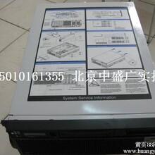 IBM00P4488主板IBM7028P630CECBACKPLANE
