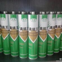 泉景美缝剂--中国美缝品牌第一行业