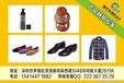 深圳华强北数码产品拍摄,3C拍摄,手机壳图片拍摄