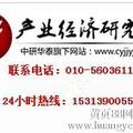 中国供应用仪表制造行业市场前景预测及投资风险评估报告2014-2019年