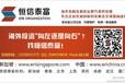 注册香港公司所需资料和时间注册后人不去可以开户吗