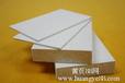 苏州张家港硅酸钙板,纤维水泥板,玻镁防火板,玻镁板