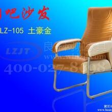 供应网吧桌椅价格,网吧桌椅多少钱,网吧桌椅厂列二手网吧桌椅沙发厂家尺寸回收