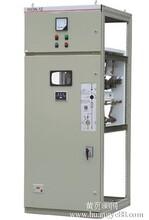高压开关柜柜体代理便宜的高压开关柜柜体要到哪买图片