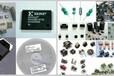 威海回收电子料IC