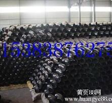 碳钢管件,水利工程,电厂配件,石油化工厂图片