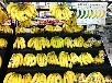 上海菲律宾香蕉进口报关_上海香蕉报关代理P