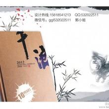 沙井产品画册设计,沙井企业宣传册设计,沙井彩页设计