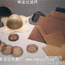 铸造过滤网铸铁过滤网铸钢过滤网球铁过滤网铸造工具