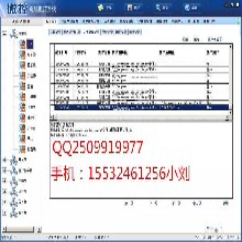 微控远程监控软件