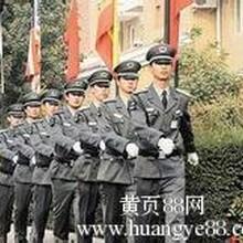 深圳保安服务安保员高级护卫安保服务会展赛事大型活动安保服务