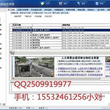 2014版微控计算机监控软件