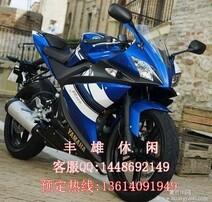进口街车,进口摩托车,摩托车图片