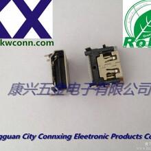 hdmi19p母座/HDMI19P端子贴板铁壳脚插板四脚DIP母座接口HDMI不带耳母座
