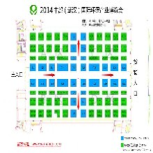 环保产业博览会