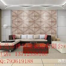 厂家专供PU皮雕软包电视背景墙软包天花板聚氨酯组合料图片