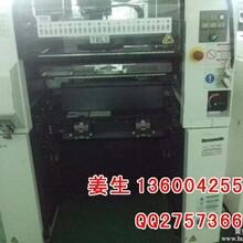 PANASONIC/松下贴片机CM400-M二手贴片机