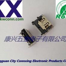 供应HDMI高清接口/HDMI板端接口/HDMI连接器