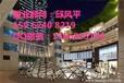 嘉兴香港新世界广场-香港新世界入驻嘉兴市中心