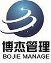 办理高新认证,专业咨询徐州博杰管理有限公司